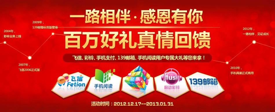 中国移动安徽_8月18日节目中国移动安徽分公司上线节目网