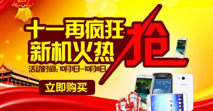 中国移动安徽_中国移动安徽淮南数据中心领跑新时代今日头